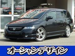 新潟県の中古車ならオデッセイ アブソルート HDDナビ ETC