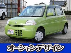 新潟県の中古車ならエッセ D キーレス CD