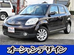 新潟県の中古車ならベリーサ C HDDナビ ETC
