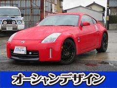 新潟県の中古車ならフェアレディZ バージョンS  HDDナビ 地デジ 19インチアルミ