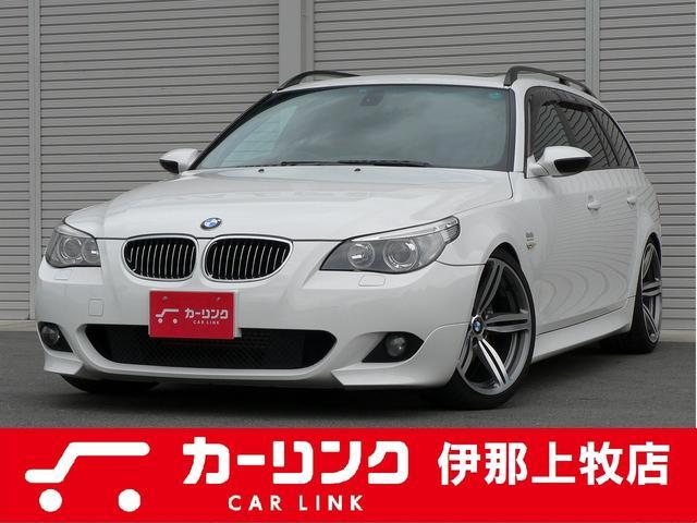 BMW 5シリーズ 525iツーリング Mスポーツパッケージ ザッ...