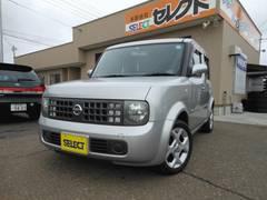 新潟県の中古車ならキューブ EX 4WD