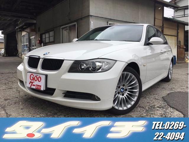 BMW 3シリーズ 320iハイラインパッケージ ディーラー車 サ...
