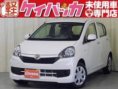 新潟県の中古車ならミライース L 届出済未使用車 エマージェンシーストップシグナル