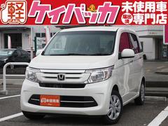 新潟県の中古車ならN−WGN G・Lパッケージ 届出済未使用車 オーディオレス ETC