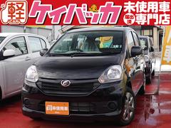 新潟県の中古車ならミライース L 届出済未使用車 アイドリングストップ