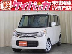 新潟県の中古車ならスペーシア Gリミテッド 届出済未使用車 左側電動スライドドア