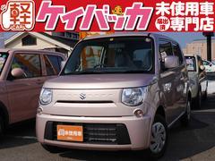 新潟県の中古車ならMRワゴン L 届出済未使用車