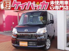 新潟県の中古車ならタント L SAII 届出済未使用車 スマートアシストII ABS