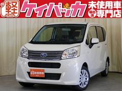 新潟県の中古車ならステラ L ブラックインテリアセレクション 届出済未使用車