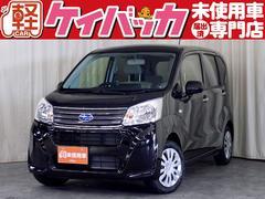 新潟県の中古車ならステラ L 届出済未使用車 アイドリングストップ 横滑り防止機能