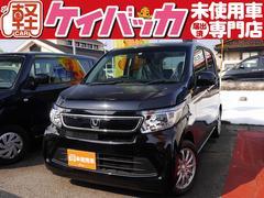 新潟県の中古車ならN−WGN G・スタイリッシュパッケ 届出済未使用車 ナビ装着用パッケ