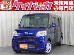 新潟県の中古車ならタント L 届出済未使用車 アイドリングストップ 横滑り防止機能