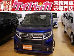 新潟県の中古車ならムーヴ カスタム X SAII 届出済未使用車 ナビ装着用UGパッケ