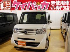 新潟県の中古車ならN BOX G・Lパッケ 届出済未使用車 ETC バックカメラ ABS