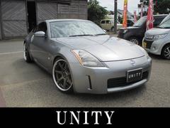 新潟県の中古車ならフェアレディZ バージョンT