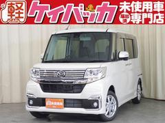 新潟県の中古車ならタント カスタムX SAII 届出済未使用車 オーディオレス ABS