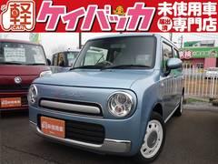 新潟県の中古車ならアルトラパンショコラ G 届出済未使用車 アイドリングストップ 純正AW ABS