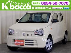 新潟県の中古車ならアルト L 届出済未使用車 アイドリングストップ シートヒーター
