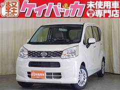 新潟県の中古車ならムーヴ L 4WD 届出済未使用車 アイドリングストップ キーレス