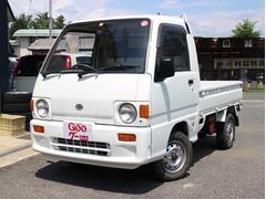 サンバートラックSDX 切替式4WD 5速MT エアコン