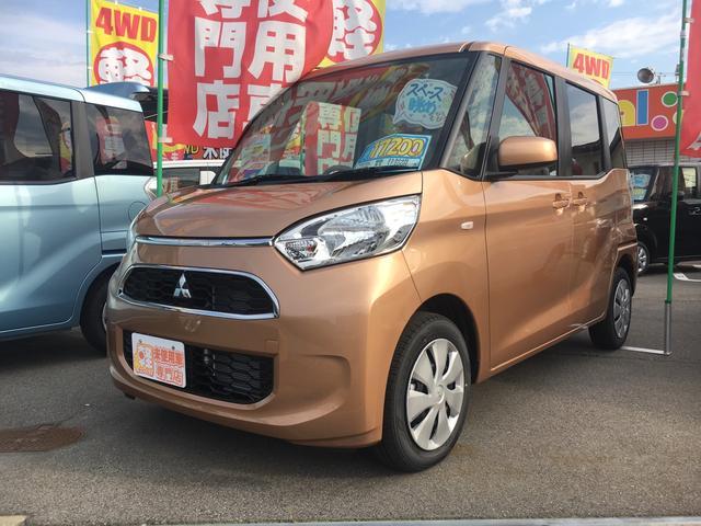 三菱 M 4WD 届出済未使用車