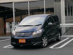 新潟県の中古車ならフリード G エアロ ジャストセレクション 7人乗り