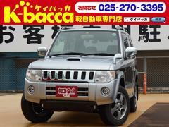 新潟県の中古車ならパジェロミニ エクシード ターボ 4WD 背面タイヤ
