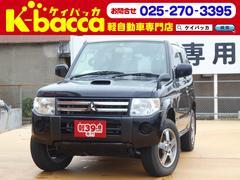 新潟県の中古車ならパジェロミニ VR TB 4WD CDデッキ ETC 純正AW