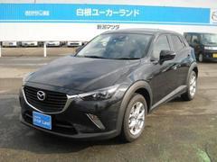 新潟県の中古車ならCX−3 LEDヘッドランプ ナビ ETC