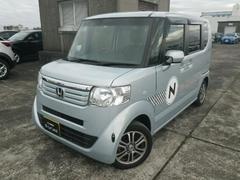 新潟県の中古車ならN BOX+ G・ターボパッケージ 両側スライドドア メモリーナビ ETC