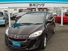 新潟の中古車 マツダ プレマシー 車両価格 165万円 リ済別 平成25年 2.0万K ラディアントエボニーマイカ