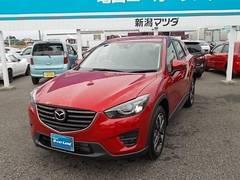 新潟の中古車 マツダ CX−5 車両価格 321万円 リ済別 平成28年 0.4万K ソウルレッドプレミアムメタリック