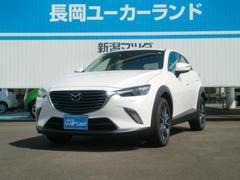 CX−3AWD XD プロアクティブ