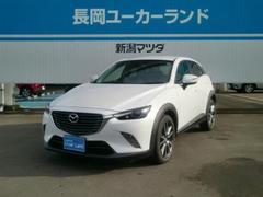 新潟県の中古車ならCX−3 XD ツーリング AWD
