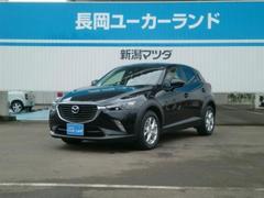 新潟県の中古車ならCX−3 XD LEDコンフォートパック