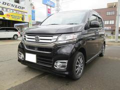 新潟県の中古車ならN−WGNカスタム G・Aパッケージ 4WD