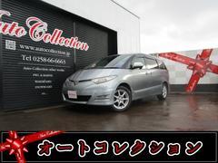 新潟県の中古車ならエスティマ アエラス 4WD オートスライドドア ナビ