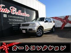 新潟の中古車 フォード フォード エクスプローラー 車両価格 29万円 リ済別 2002年 8.5万K ホワイト