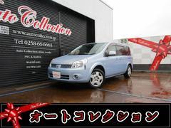新潟の中古車 日産 ラフェスタ 車両価格 8万円 リ済別 平成17年 15.7万K ライトブルーM