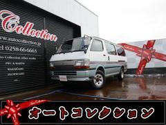 新潟県の中古車ならハイエースバン ロングスーパーGL AT ディーゼル 4WD ETC