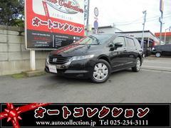 新潟県の中古車ならオデッセイ 4WD ナビ ABS バックカメラ キーレス HIDキセノン