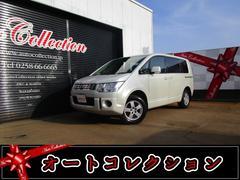 新潟県の中古車ならデリカD:5 C2 G ナビパッケージ スマートキー HDDナビ ETC付