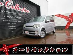 新潟の中古車 ダイハツ ムーヴ 車両価格 8万円 リ済別 平成15年 13.0万K シルバー