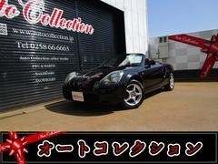 新潟県の中古車ならMR−S Vエディション メタルハードトップ付 レザーシート