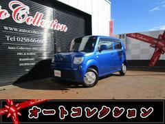 新潟県の中古車ならMRワゴン G ワンオーナー SDナビワンセグTV ベンチシート ETC