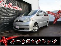 新潟県の中古車ならアルファードハイブリッド 2.4 4WD 両側スライドドア コーナーセンサー