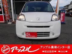 新潟県の中古車ならライフ G  4WD
