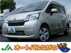 ムーヴX SA 4WD スマアシ エコアイドル 衝突軽減 ETC