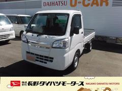 ハイゼットトラックスタンダード 農用スペシャル 4WD 5速MT AC PS